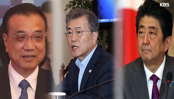 """교도 """"한중일 정상회의, 5월 초중순 개최 큰틀 합의"""""""