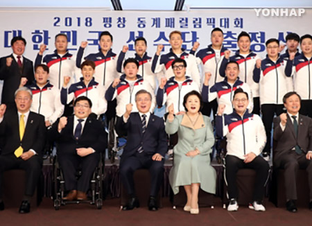 PyeongChang to host largest Winter Paralympics next month