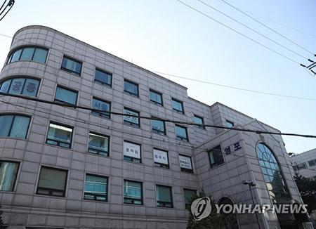 South Korean prosecutors seek arrest warrant for ex-President Lee: Yonhap