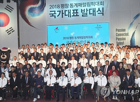 Jeux paralympiques : la délégation d'athlètes sud-coréenne s'installe à Pyeongchang