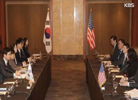"""""""Mỹ thất vọng về thành quả Hiệp định FTA Hàn-Mỹ"""""""