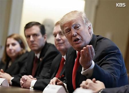 Donald Trump frappe encore — Commerce
