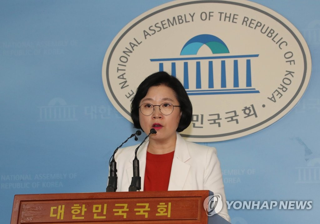South Korea delegation to depart for Pyongyang on Monday