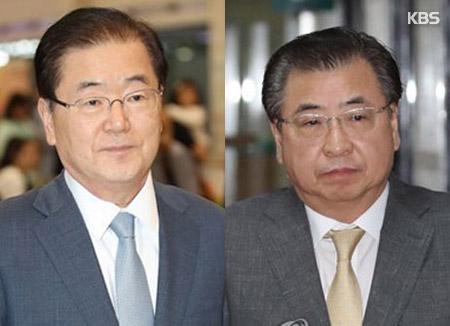 Nordkoreas Medien berichten über Besuch südkoreanischer Sondergesandten