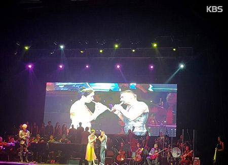 Großes Arirang-Konzert in Mexiko