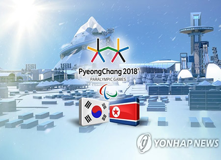 Nordkorea schickt Namensliste seiner Delegation für Paralympics