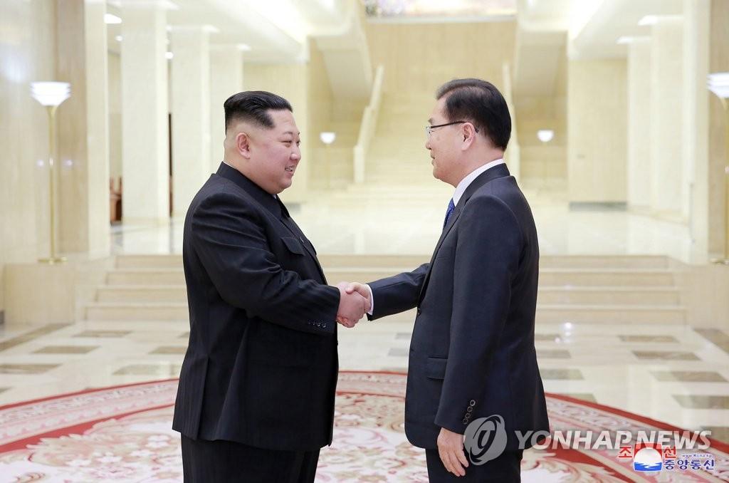 Donald Trump To Annouce Direct Meeting With Kim Jong Un?