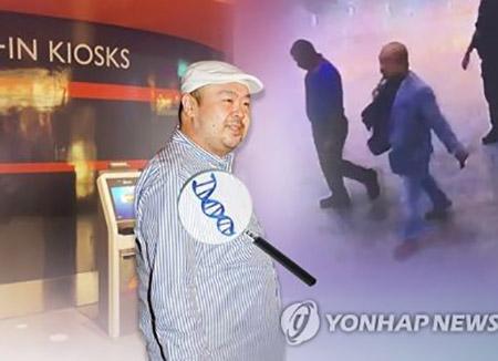 [국제] 미, '자국민에 화학무기 사용' 북한 제재