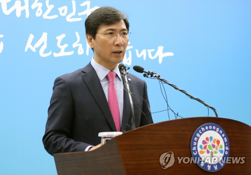 Governor An Hee-jung Offers to Resign over Sexual Assault Allegations