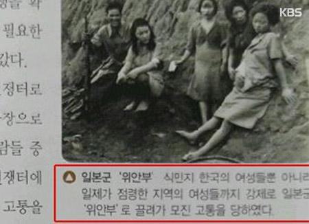 慰安婦問題 韓国政府が予備費計上