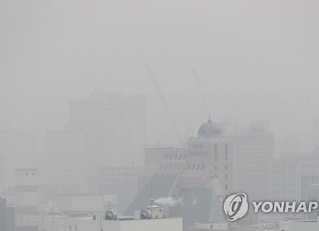Ultrafine Dust Advisory Issued Across 11 Cities in Gyeonggi Province
