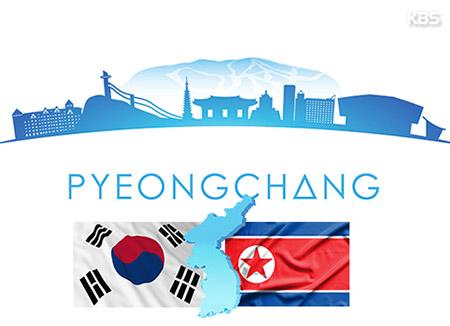 平昌残奥会北韩选手团和代表团访韩