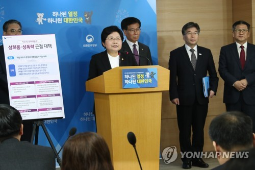 Korean Actor Jo Min-ki Found Dead After Sex Accusations