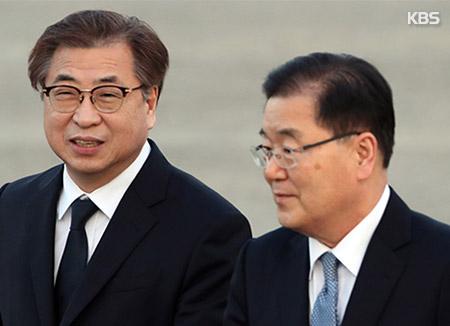 Trump affirme que la Corée du Sud va faire une