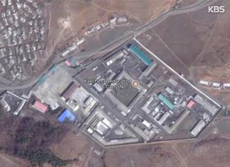 US-Abgeordnete bringen Resolution zur Verurteilung nordkoreanischer Arbeitslager ein