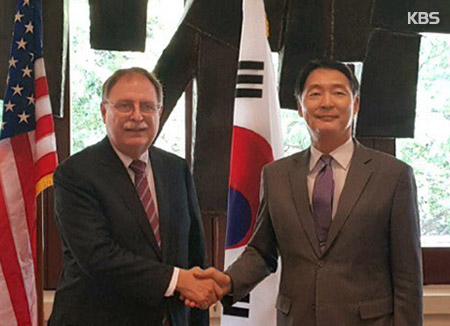 Südkorea und USA beginnen Verhandlungen über Aufteilung der Verteidigungskosten