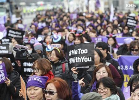 Weltfrauentag: Organisationen wollen Solidarität für #MeToo-Kampagne bekräftigen