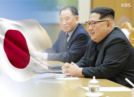 Japan will von Nordkorea Zulassung von IAEA-Inspektion in Yongbyon fordern