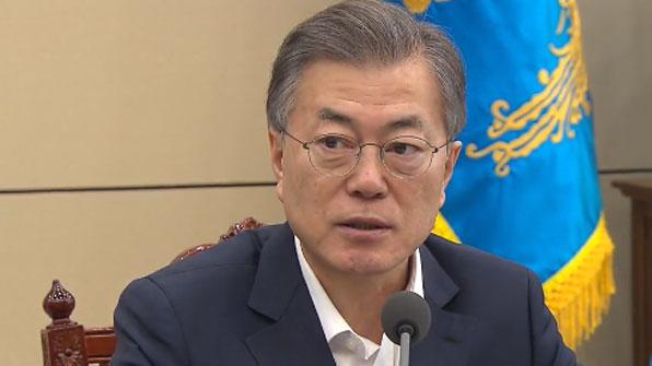 Moon begrüßt US-Nordkorea-Gipfel als historischen Meilenstein für den Frieden