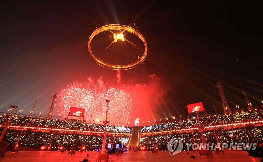Les Jeux paralympiques d'hiver de PyeongChang sont officiellement ouverts !