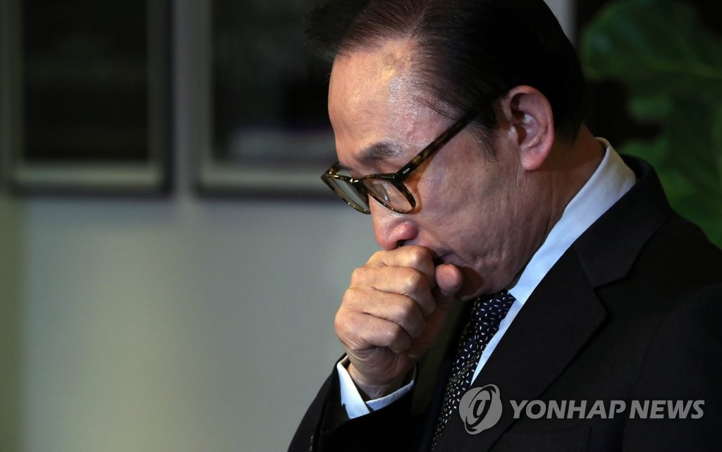 Gruppe um Ex-Prasident Lee Myung-bak soll Geld von Unternehmen eingetrieben haben