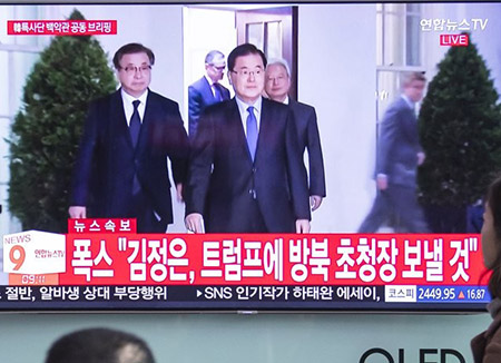 Trump nimmt Kim Jong-uns Vorschlag für Treffen an