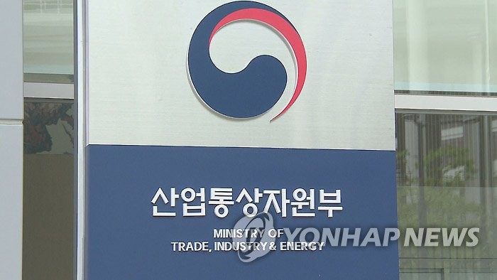 S. Korea to Discuses Measures to Counter US Steel Tariffs