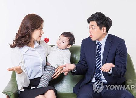 Corea permitirá a los hijos llevar el apellido de la madre