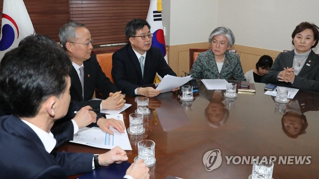 S. Korea to Discuss US Steel Tariffs in KORUS FTA Talks