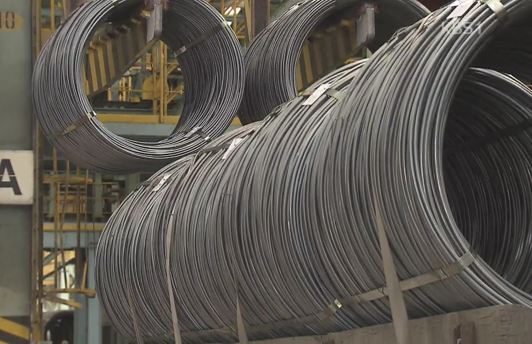 S. Korea's Pipe and Tube Exports to be Hit Hardest by US Tariff Decision