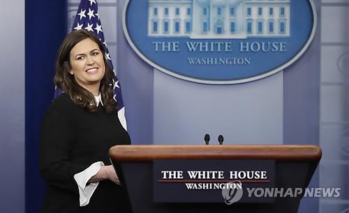 ホワイトハウス 「非核化への具体的行動が前提」