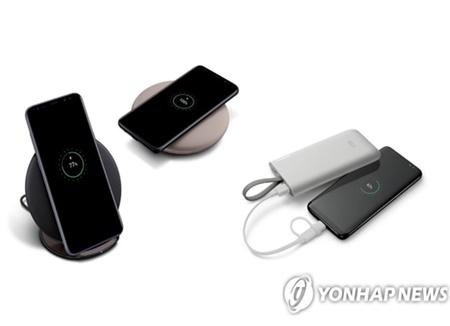 Samsung Electronics récompensé par 55 prix aux iF Design Award
