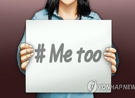 Komentar Negatif Pada Korban Kriminal Seksual Segera Ditanggulangi