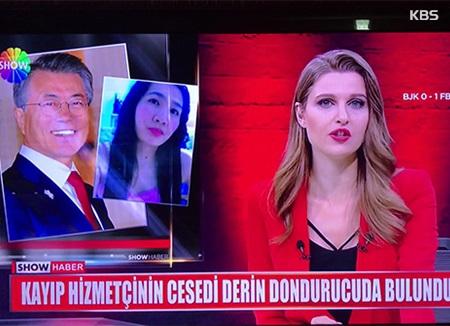 Türkischer Fernsehsender entschuldigt sich für Foto-Panne mit Südkoreas Präsident
