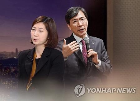 '안희정 성폭행 피해자' 김지은 씨, 악성 댓글 네티즌 '고소'