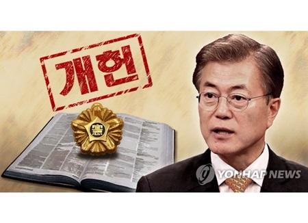 Chính phủ Hàn Quốc hoàn thành khung sửa đổi Hiến pháp