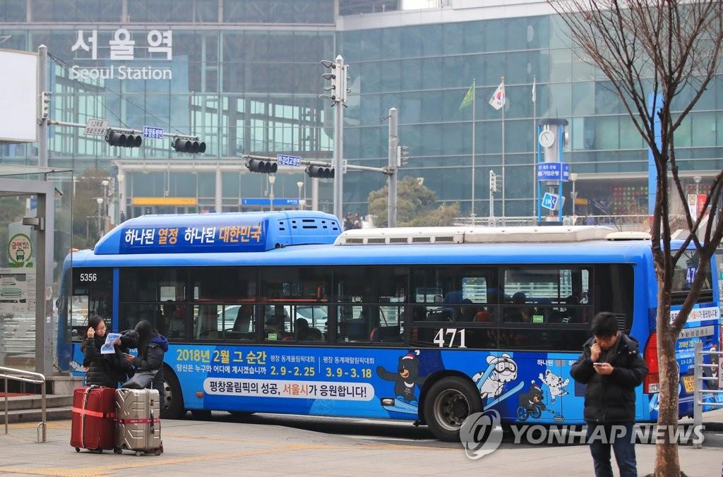 Bus Listrik Akan Dioperasikan September Mendatang