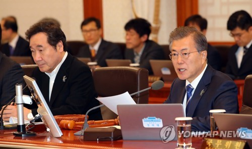 Pres. Moon Calls for Financial Reform to Support SMEs