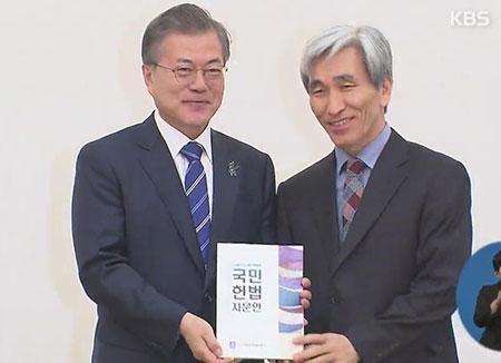 Sonderkomitee berichtet Präsident Moon über Entwurf für Verfassungsänderung