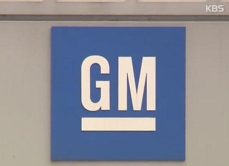 GM Motors хочет получить статус зоны иностранных инвестиций