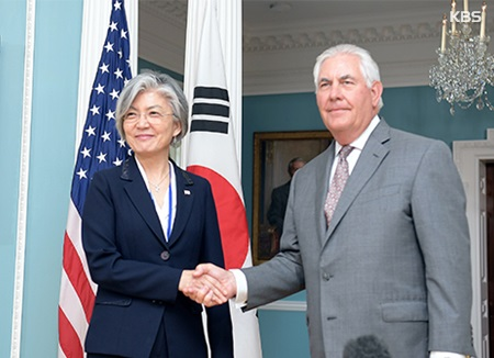 Foreign Minister to Meet US Counterpart Friday