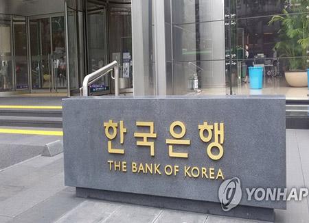 """한은 """"남북·북미 정상회담, 경제에 긍정 효과 기대"""""""