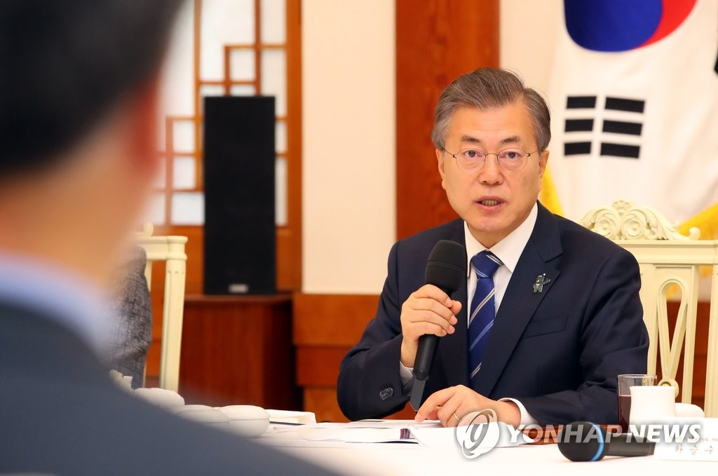Moon Reiterates Importance of Revising Constitution
