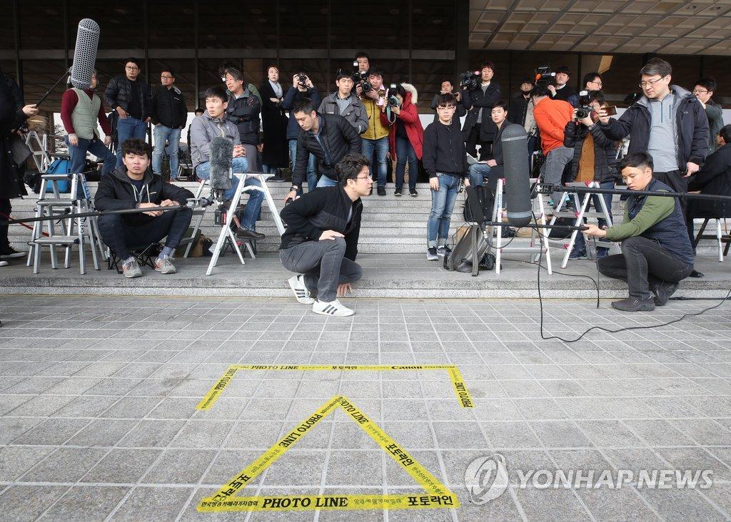 Fmr Pres. Lee Myung-bak Set for Questioning Wed.