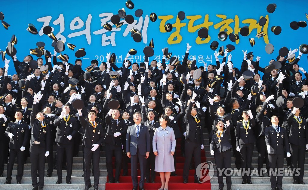 Moon Asks New Police Officers to Treat Sexual Violence with Sensitivity
