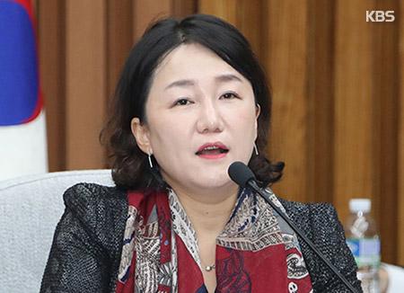 """이재정 의원,""""경찰, 2011년에 댓글작업 계획 문건 작성"""""""