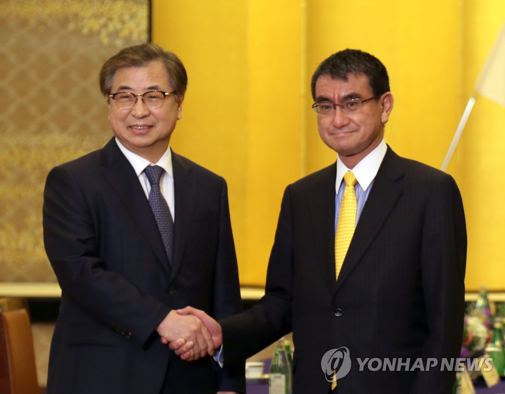 S. Korea's Spy Chief Meets Japanese Foreign Minister to Brief on N. Korea