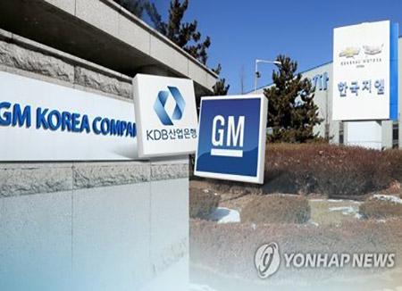 جي إم كوريا تطلب تعيين مصانعها كمناطق استثمار أجنبي