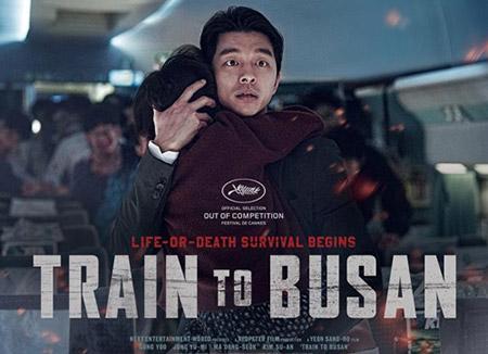 영화 '부산행', 가상현실 콘텐츠로 해외진출