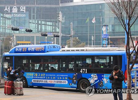 대중교통도 '전기차' 시대… 9월에 시내버스 첫 운행